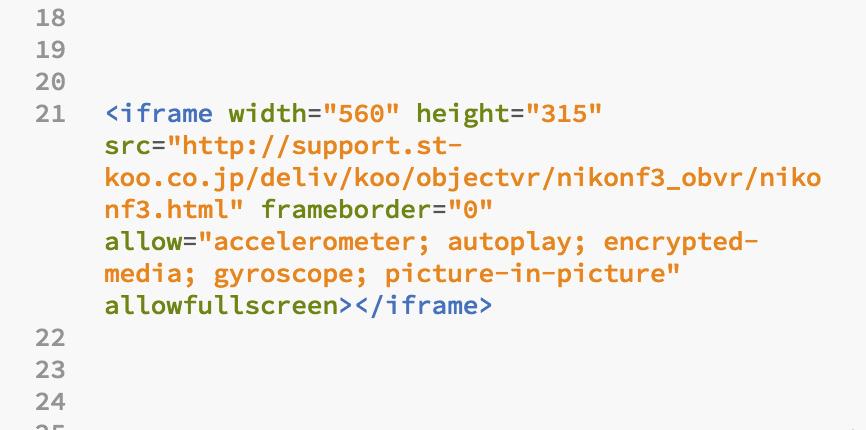 オブジェクトVR HTML埋め込み方法